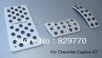 AT Foot Rest pedals Foot pedal  for Chevrolet Captiva Aluminum alloy Great items Good quality