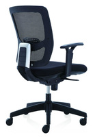 Alice Shop Task chair/Meeting chair/office chair/Medium back office chair