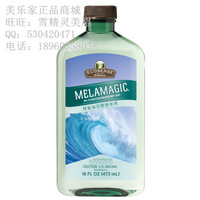 Powerful melaleuca cleanser 201 big