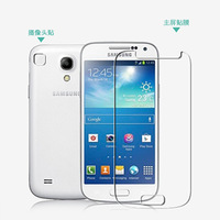 Free Shipping NILLKIN Samsung Galaxy S4 Mini I9190 Anti-glare Phone Screen Protector Ultra-clear Phone Protective Film EC1132