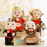 Free Shipping Sallei toy doll child plush toy