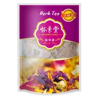 Jade butterfly flower tea whitening skin inebriation