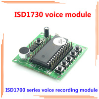 ISD1700 series voice module ISD1730 development board 1760