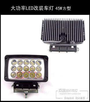 High power 45W LED off-road/SUV refit light,car spotlight Engineering vehicle light,Auxiliary Fog Lamp rectangular