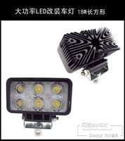 18W rectangle 10-30V DC aluxiliary lamp,LED light bar for truck/car/jeep/offroad/forklift/Boat Spot&Flood Super Bright