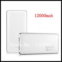 High Capacity Dual USB 12000mAh External Portable Power Charger Polymer Power Bank Mobile Power For Phone MP4 GPS DC