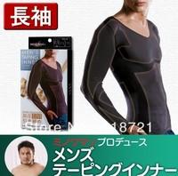 Бюстгальтер Sexy Ubra, Backless Costume Bra 2pcs /lot Bra of U shape, Three Colors For Choic