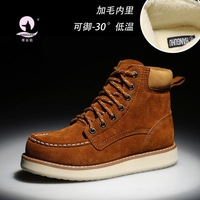 Free Shipping!Top quality 2014 men's Sneakers shoes,8028 genuine leather plush High help  walking boots Casual shoes eur38-46
