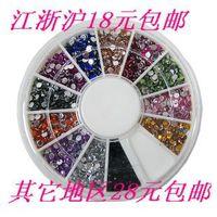 Finger drill nail art drill nail polish oil rhinestone pasted set nail art accessories 18 toiletry kit