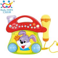 Department of music 668 mushroom jukebox child musical instrument toy jukebox band music toy