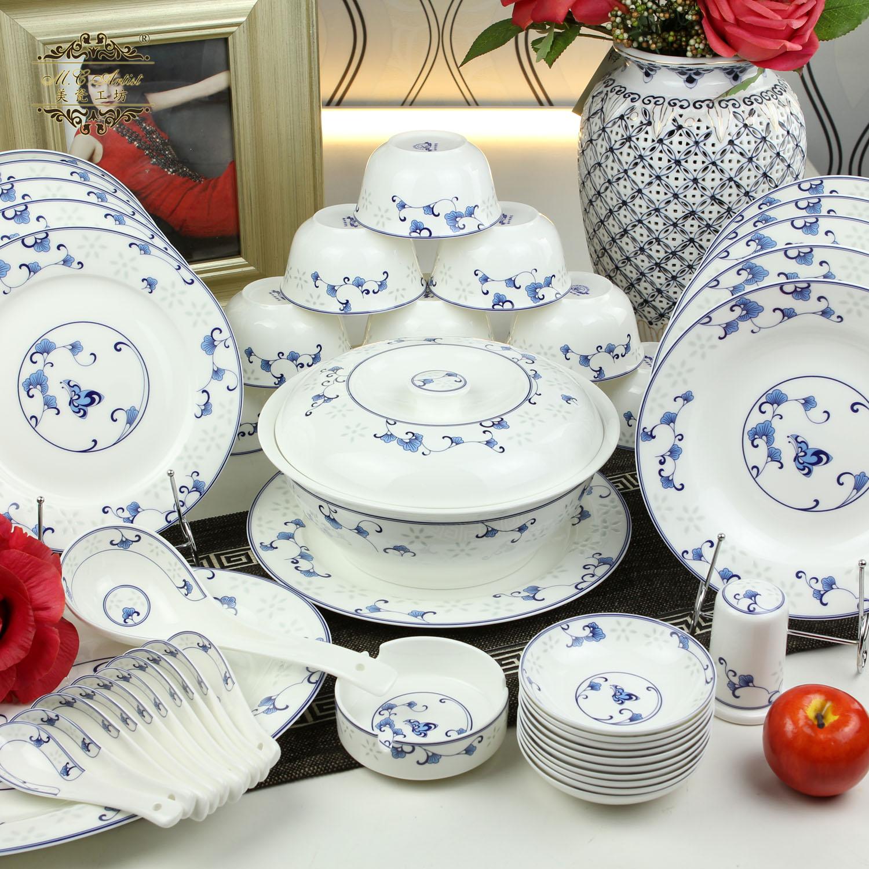 Nouvelle arriv e porcelaine fine de vaisselle de style chinois 46 gla ure dan - Laposte mon espace client nouvelle livraison ...