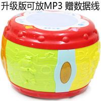 Child yakuchinone drum electric hand drum ofdynamism music pat drum mp3