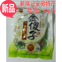 Casual snacks gold cream ikpan independent small edible