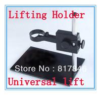 Free shipping Universal Lifting Holder Lift Stents 360 degree Turn around
