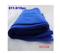 30x70cm free shipping  rag,discloth,good quality,microfiber cloth,car cleaning,dish towel,disrag, Polishing Scrubing Cloth Hand