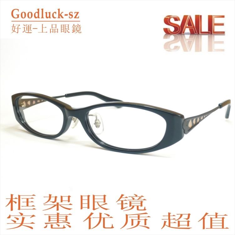 Adjusting Eyeglass Frame Temples : Glasses Temple Adjust Promotion-Online Shopping for ...