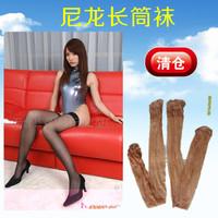 15d nylon stockings ultra-thin women's stocking