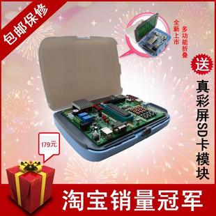 51 microcontroller development board experiment box microcontroller learning board test box(China (Mainland))