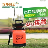 Adjustable watering can pressure sprayer spray bottle water bottle water bottle garden watering can 3l thickening