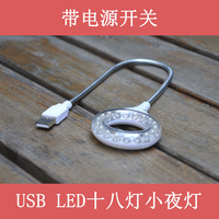 18 with lights switch usb keyboard light usb led lamp notebook light highlight super bright computer small night light