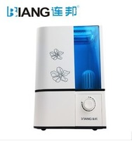 Free shipping Biang Ultrasonic Aroma Air Humid Clean air humidifier, ultra-quiet mini humidifier, home humidifier