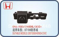night vision 170 degree car security  rear view buckup camera  for   HONDA 2007/2008 HONDA CIVIC