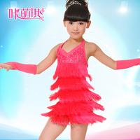 CS-41 Children dance latin dress Girls latin dress Latin dance dress Latin dress Latin dance dress for girls Latin fringe dress