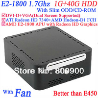 Free shipping mini itx amd with alluminum Windows or linux AMD E2-1800 APU Radeon HD Graphic with Slim ODD CD-ROM 1G RAM 40G HDD