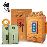 ORGANIC DRAGON WELL LONGJING CHINESE GREEN TEA | GRADE AAA COMMERCIAL GIFT PACKING