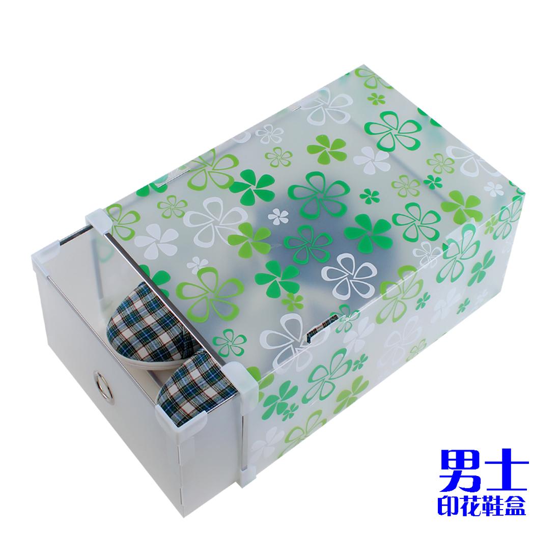 Free shipping Male print thickening drawer shoebox hemming shoes plastic storage box 10(China (Mainland))