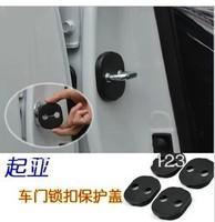 4pcs/set Car Door lock decoration cover Door lock protective cover Door rust-proof lock cover for KIA K3 K5 FORTE SORENTO