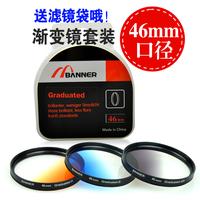 Patchwork gradient filter set gray gradient 46mm 3 camera accessories preferential loading gradient mirror