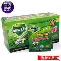 2014 Insecticide very qing supplies