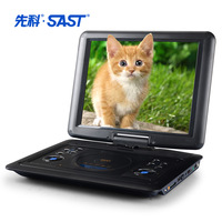 SAST Mobile Portable DVD LED Digital Screen EVD Player TV Portable HD WIFI 17'' 3D