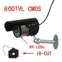 800TVL CMOS Color Video 84IR LEDs Outdoor CCTV Security Camera Waterproof W71-8