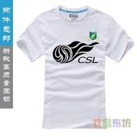 Transuranic jersey fans 100% cotton short-sleeve T-shirt training service football t-shirt