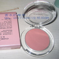 Xuanliang blusher 5.8g 1 brick red : skin color