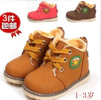 2014 new autumn&autumn Kids Children's warm cotton-padded shoes Baby Boys and Girls boots winter sneakers
