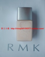 Schappe rmk cream 15ml silk foundation