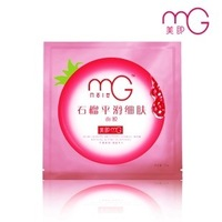 Mg beauty pomegranate smooth thin skin mask 25g wrinkle firming mask pores oil control anti aging