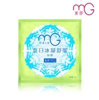 Summer beauty mg mask single loaded 25g rehabilitation soothing moisturizing mix match