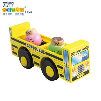 Belt lilliputian yz wooden school bus child car model toy car