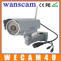 1MP 720P(1280*720) HD IR Cut Infrared P2P H.264 Outdoor Weatherproof Wi-Fi CCTV Security Surveillance IP Camera HW0022