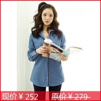 2013 women's spring o7 fashion solid color slim long shirt design 76523