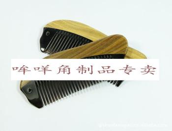 Natural horn comb green sandalwood wood handle horn comb massage comb