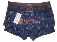 free shipping new arrival Spring and summer 3099 male panties logo print fashion skin-friendly modal