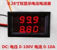 YB27VA DC0-100V/10A LED DC Dual Display Digital Current Voltage Meter 12V/24V Electric Car Monitored Voltage Table 2in1
