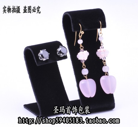 Free Shipping Fanxi Velvet Fabric Black Ear Stud Display Rack Earring Jewelry Display Set 2 pc/set(China (Mainland))