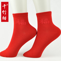Bamboo fibre socks red socks fu word red socks