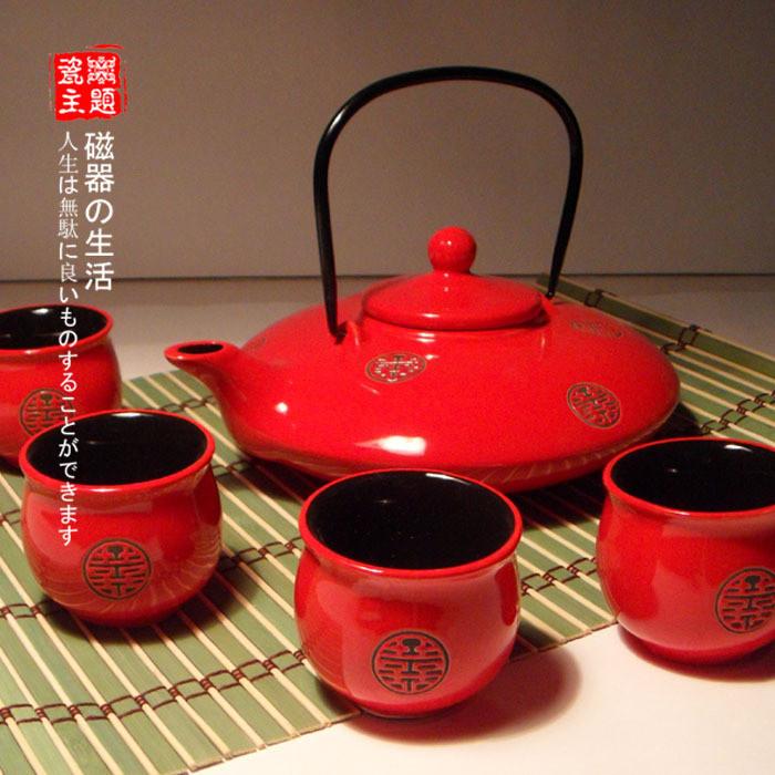 High quality ceramic flatworm pot tea set teapot cup wedding word tea set